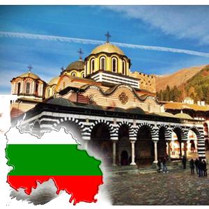 Паломнические поездки в Болгарию