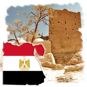 Паломничество в Египет