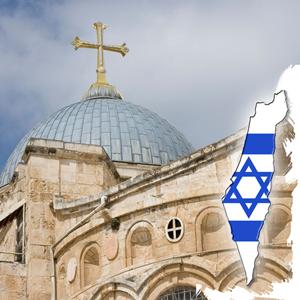 Паломнические поездки в Израиль