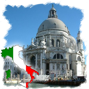 Паломнические поездки в Италию