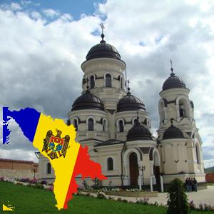Паломнические поездки в Молдавию