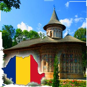Паломнические поездки в Румынию