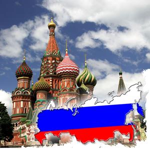 Паломнические поездки в Россию
