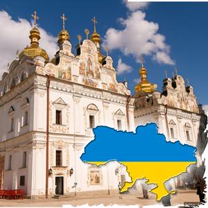Паломнические поездки в Украину